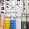 2019年度・10月分読書会 活動報告(3)