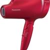 髪の潤いは若く見られる パナソニック ヘアドライヤー ナノケア EH-CNA0B-RP