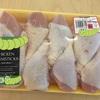【肉類】Chicken drumsticks~巨大手羽元?おすすめの食べ方をご紹介〜