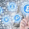暗号通貨は単なる儲け話じゃない。