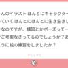 3/18マシュマロお返事