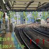 【東武浅草駅】どうしてこうなった? 危険すぎる駅