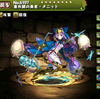 【パズドラ】蒼氷鍵の勇者メニットの入手方法やスキル上げ、使い道情報!