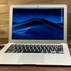 """MacBook Air 13"""" (Early 2014) の内蔵SSDを換装して延命  〜Apple Silicon 搭載 Mac が落ちつくまでのチキンレース"""