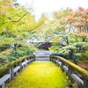 秋の始まり@しょうざんリゾート京都
