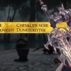 『FF14』暗黒騎士のアクションと特性の一覧(パッチ4.0)