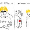 【キックの魅力】㉖見た目と実力のギャップ 細かすぎて伝わらないキックボクシング楽しさ・素晴らしさ