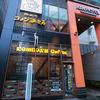 渋谷ランチ記/愛知県民の心の故郷を知っているか