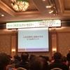 ビリギャルの坪田先生の講演会で学んだ人の力を引き出すコツとは?!その1