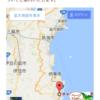 伊豆ぐらんぱる公園へのアクセス(行き方)