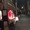 中崎町の中華8番は最後の昭和中華みたいな名店