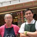 川崎の自転車屋 サイクランドナカザワ's blog