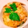 『和食の王道~塩麹とろとろ親子丼』と『豚肉のウスターソース煮込みを作ってくれてありがとうの巻』