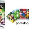 amiibo会議 第148回 -マリオスポーツスーパースターズのamiiboカードについて-