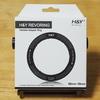 H&Y Filtersの「REVORING (52-72mm)」を買ってみた。
