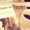 コーヒーがある時間  〜 リフレッシュタイム 〜