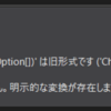 Custom Editor の EditorGUILayout.ObjectField()