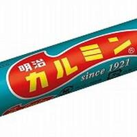 明治のお菓子「カルミン」の思い出
