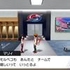 ポケモンプレイ日記剣盾+#8(#14)10月29日―決戦!ガラルスタートーナメント②(パートナー:マリィ)―