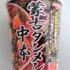 アレンジ簡単 蒙古タンメン中本カップラーメンが明太子味に!