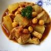 豚肉とひよこ豆、大根のスパイシー煮(おまけ:モーツァルトの時代の貴族に髭はないのか?)