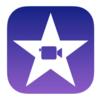 Macのi Movieを使って動画編集 ②オーディオ・BGM・テキスト・タイトル挿入