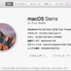 MacBook Pro開封&カスタマイズ詳細