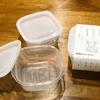 セリア「とにかく洗いやすい保存容器」本当に使いやすいのか