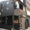 博多にある「ねこ蔵ホステル」さんを訪ねました