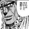 ★石垣島も危ない!!