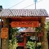【ベトナム:サパ】カットカット村 (Cat Cat Village)の観光情報