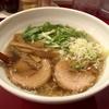 【今週のラーメン1697】 misato (東京・東新宿) 塩ラーメン 麺カタメ  背脂少なめ
