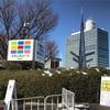NHKスタジオパークに遊びに行ってきた