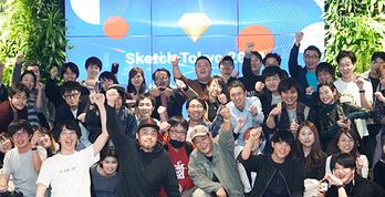 【資料公開】Sketch Tokyo 2019 登壇レポート - チーム開発を加速するための社内事例紹介