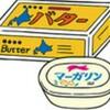 バターとマーガリンの違いを知ろう