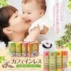 澤井珈琲のカフェインレス商品まとめ(ドリップコーヒー)
