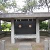 福井県というところ9    松平春嶽1