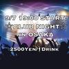 9月7日に大阪で初心者でも楽しめるクラブイベントを開催します!