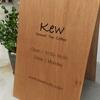 カウンター7席の小さなcafe、京都の「kew」さんへ行ってきました。