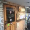 Coffee Bar 38(みつばち) 武蔵小山にあった伝説の料理屋「北京料理珍宝」の味を10年かけて再現したお店