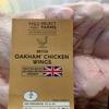 M&Sに鶏の手羽先が売ってました!