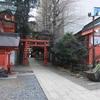 新宿花園神社へのお参りとTanta Boccaと母