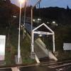鹿児島本線-92:薩摩松元駅