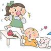赤ちゃんの家での事故を未然に防ごう! リビング編