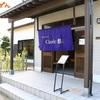 富山県富山市 古民家cafeアメリランチ