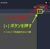 """""""Godot Engine"""" エアホッケー Part2 日本語表示をしたいのだが......ラベルノード"""