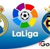 スペイン・ラリーガ 第38節 ‐ レアル・マドリード VS ビジャレアルの結果予想について