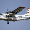 尖閣諸島の周辺を飛行する航空機