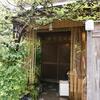 御料理はやし~京都でおすすめしたいミシュラン~