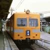 近江鉄道に乗って貴生川へ 現役ED14とカブトムシ電車
